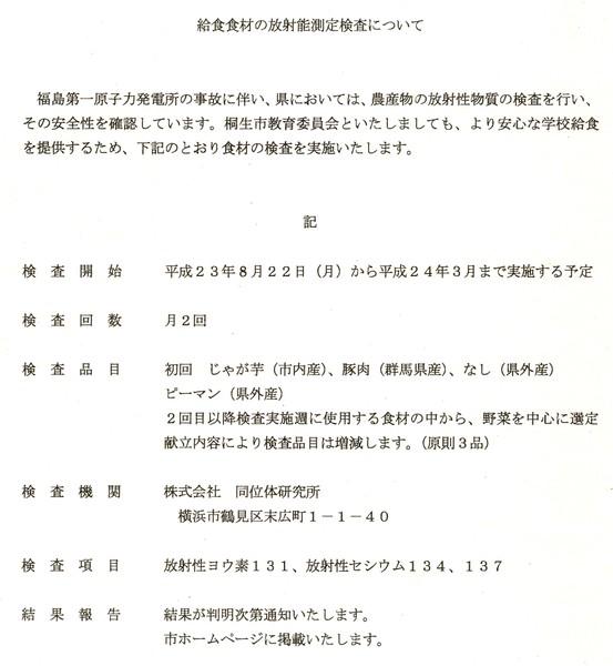 2011818_2