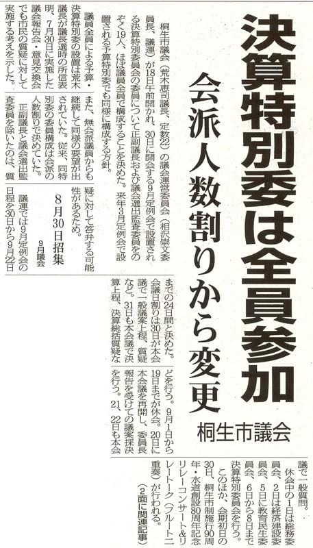 2011818times_4