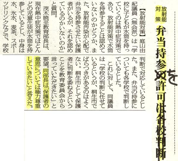 2011924times1