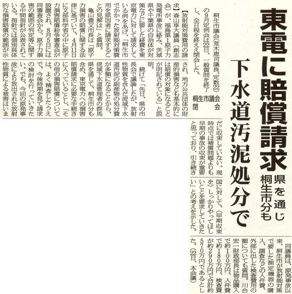2011924times2_3