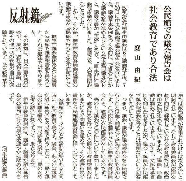 2011927times_2