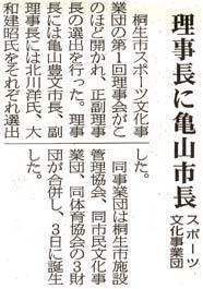 2011107times_3