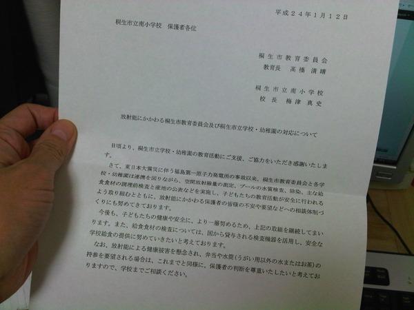 Img00120201201121532