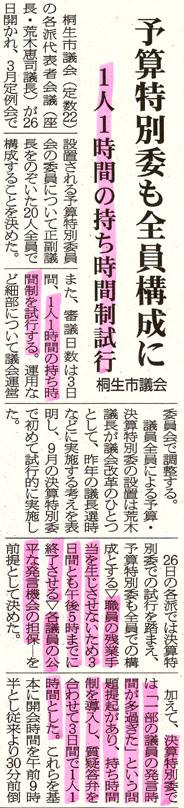 2012127times_2