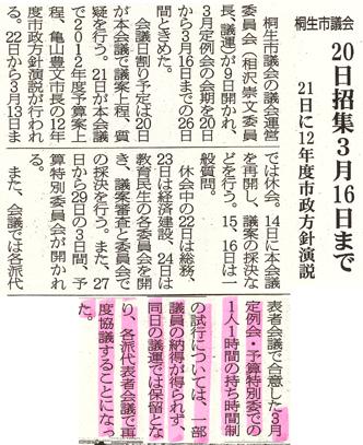 2012310times_2