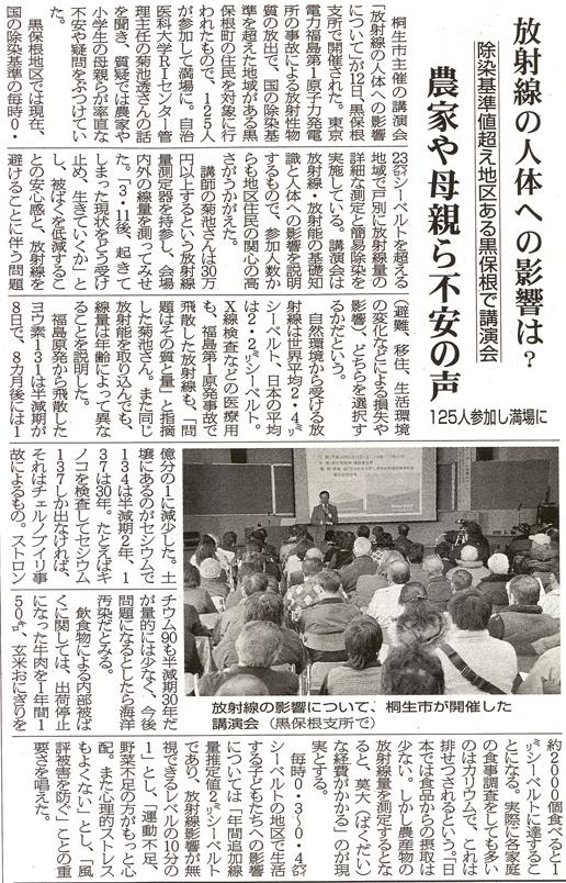 2012214times_4