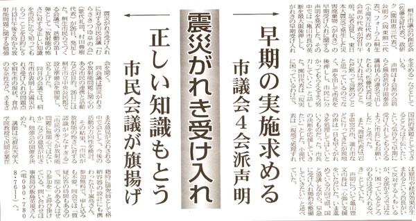 2012427times_2