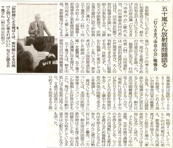 2012516times_2