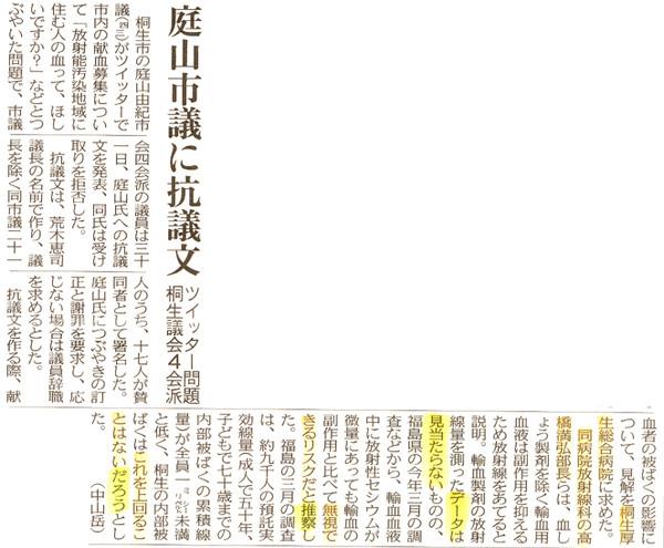 201261tokyo_2