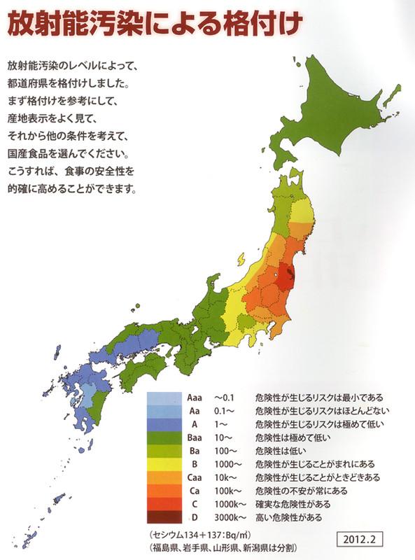 20127map_2